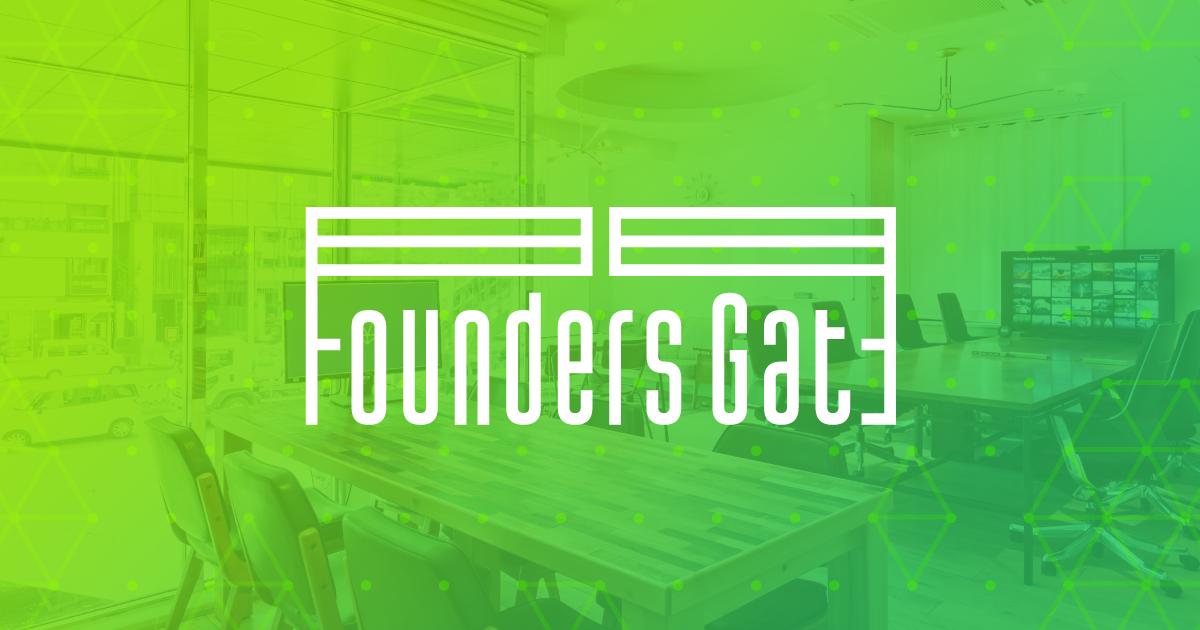 FoundersGate