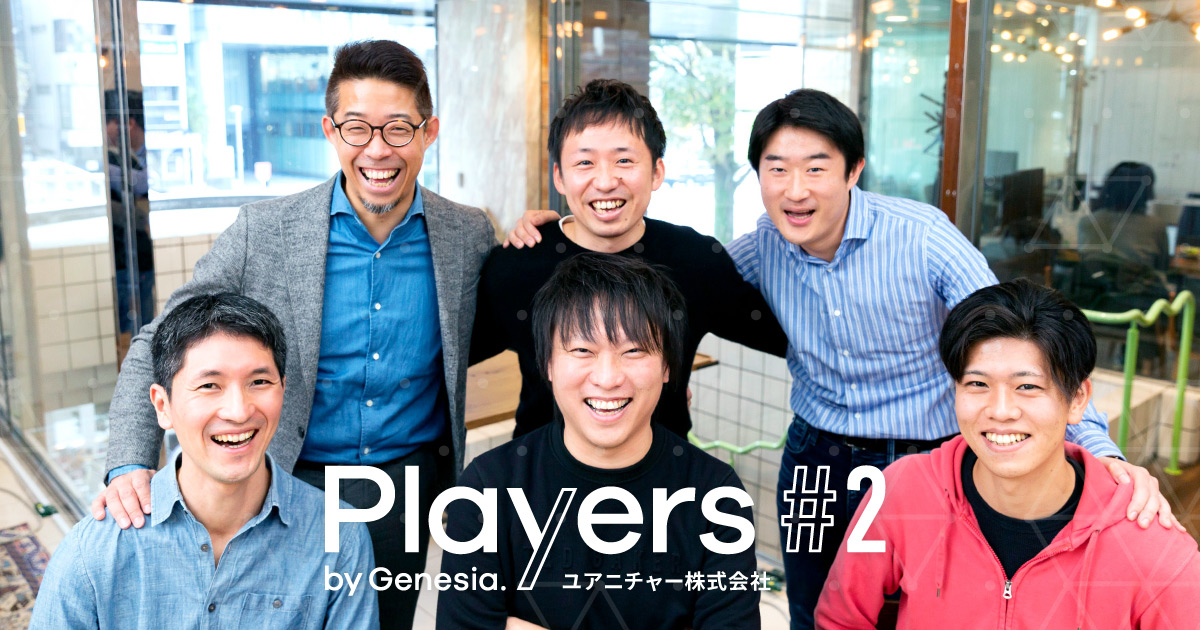 top-yourniture-players