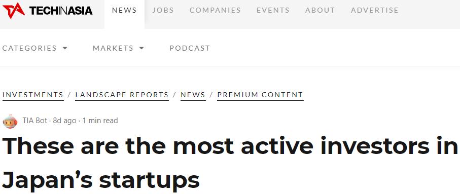 active-investors-japans-startups