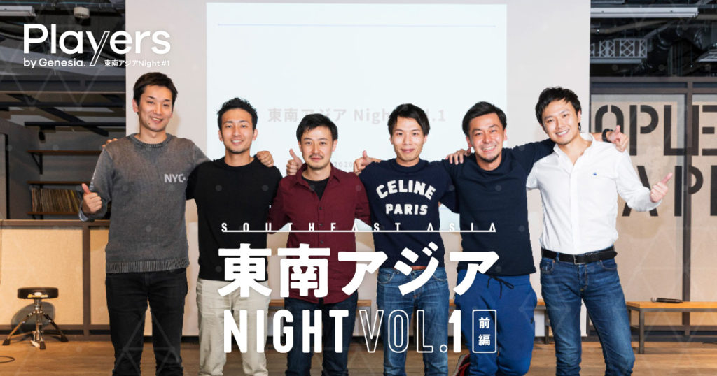 SEA_night1-1